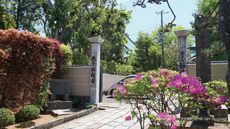 銚子妙福寺入口