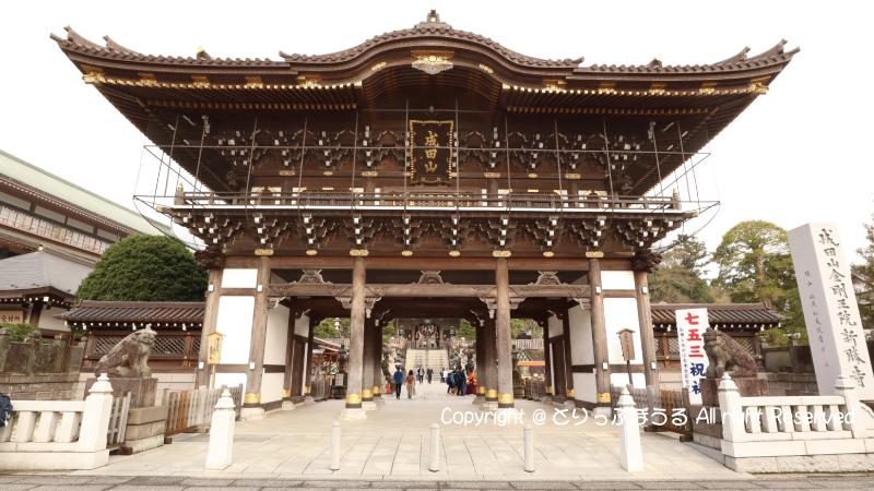 成田山正門