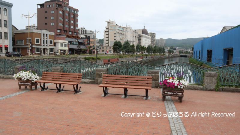 小樽中央橋街園