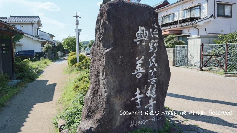 旧北国街道海野宿石碑